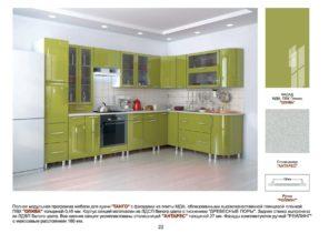 кухни Ессентуки каталог цена