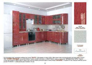 модульная угловая кухня