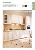 кухни в ессентуках каталог с ценами