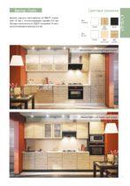 кухни купить ессентуки