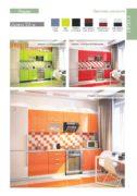 модульные кухни в ессентуках