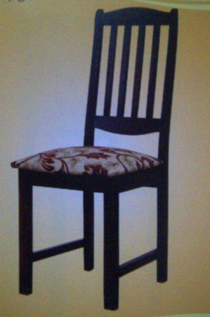 купить деревянные стулья недорого