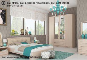 спальня Элит цвет млечный дуб