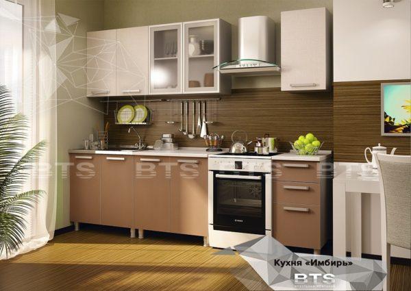 кухня модульная Имбирь