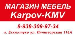 karpov-kmv.ru