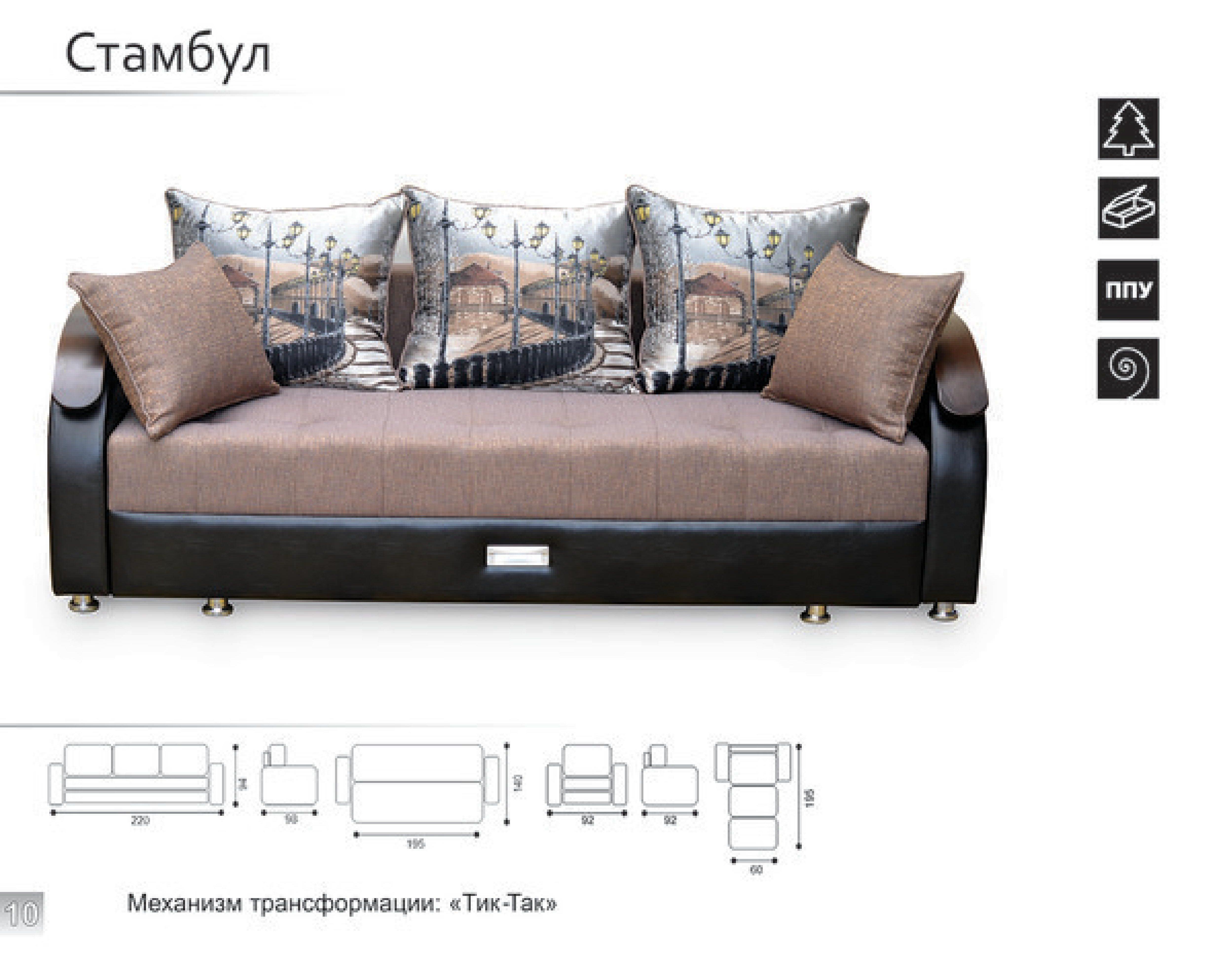 купить диван недорого салон мебели Karpov Kmv